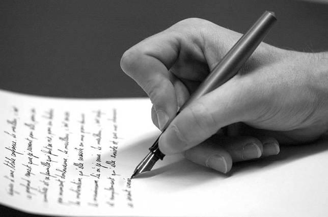 Ecrire une lettre, photo prétexte. © Vincent Murith