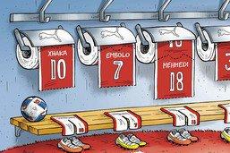 Equipements: la Suisse prépare son 8e de finale