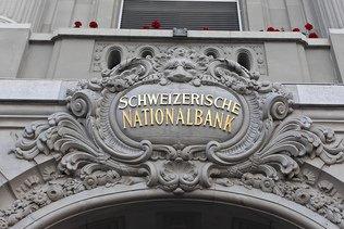 La BNS a enregistré un bénéfice de 21,3 milliards au 1er semestre