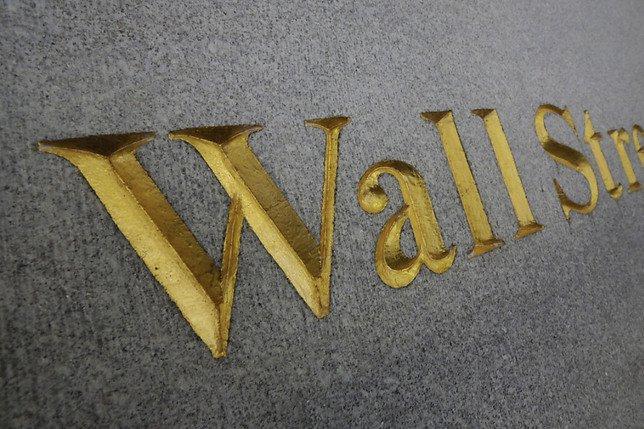 Le Dow Jones poursuit sa salve historique de records à Wall Street