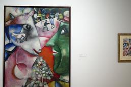 Le Musée des beaux-arts de Bâle présente le jeune Chagall