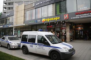 """Une journaliste de la radio """"Echo de Moscou"""" poignardée au travail"""