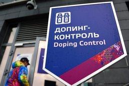 Dopage: début de l'examen de l'appel de 39 Russes suspendus à vie