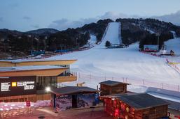 La Maison Suisse ouvre ses portes à Pyeongchang en Corée du Sud pour les JO 2018