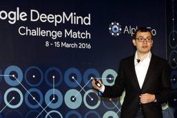 """Pour le patron de DeepMind, l'IA comporte des """"risques"""""""