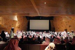 """L'Arabie saoudite teste une projection de film avec """"Black Panther"""""""