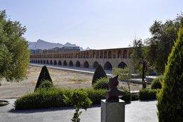 Un sanctuaire au coeur d'Ispahan