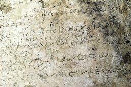 Grèce: extrait de l'Odyssée découvert gravé sur une tablette