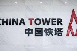 China Tower espère signer la plus grosse entrée en Bourse du monde