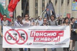 Manifestation à Moscou contre la réforme des retraites