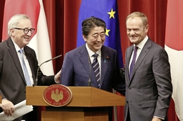 Le Japon et l'Union à l'unisson