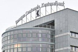 La Banque cantonale de Fribourg à nouveau devant la justice