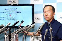 Puissant séisme sur l'île d'Hokkaido au Japon: onze morts et des disparus