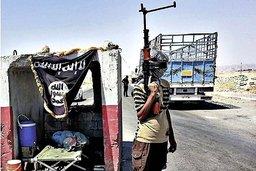 Ces trafics qui financent le terrorisme