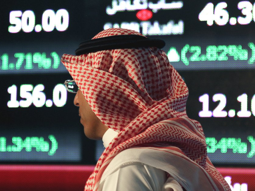 SoftBank Group chute en Bourse, inquiétudes sur ses liens avec Ryad