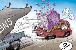 La BNS perd 15 petits milliards de francs