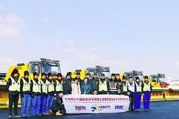 Un aéroport chinois fidèle aux véhicules Boschung