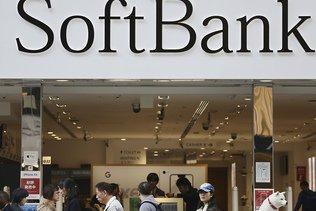SoftBank espère lever 23 milliards de francs pour sa filiale mobile