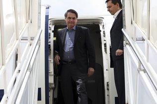 Limogeage d'un ministre-clé du président brésilien Bolsonaro