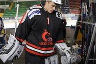 Hockey: Guin puise dans le réservoir fribourgeois