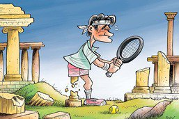 Rome: terrible forfait de Rodgeur, touché à la jambe droite