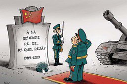Répression de Tian'anmen: les autorités chinoises se souviennent