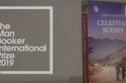 L'Omanaise Jokha Alharthi remporte le Man Booker International