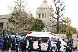 Attaque au couteau au Japon: deux morts et seize blessés