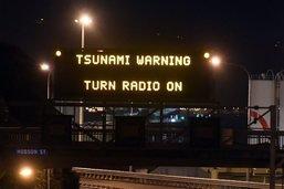 Alerte au tsunami en Nouvelle-Zélande après un séisme de 7,4