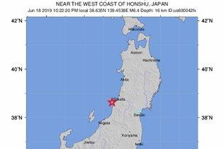 Des blessés légers après un séisme et un mini-tsunami au Japon