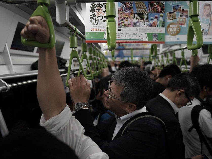 Chaos ferroviaire au Japon en raison d'une limace morte