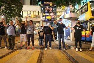 Le mouvement pro-démocratie à Hong Kong forme une chaîne humaine