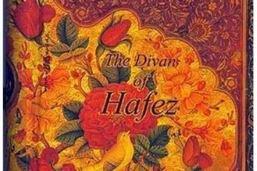 Un rare recueil de l'oeuvre du poète persan Hafez retrouvé