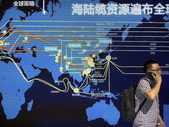 China Telecom menacée d'une interdiction d'opérer aux USA - Infos Reuters