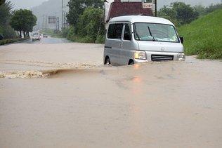 Evacuations massives au Japon après des pluies diluviennes
