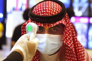 Moyen-Orient: croissance laminée par le pétrole et le coronavirus