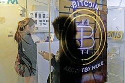 Le bitcoin s'envole encore et encore