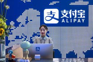 Le chinois Ant lance un IPO record à 34 milliards de dollars
