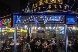 La Chine, une santé de fer inoxydable