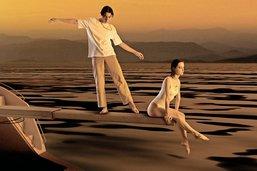 The Pirouettes et le fil de l'amour