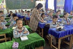 Forcée de rééduquer les Ouïgours