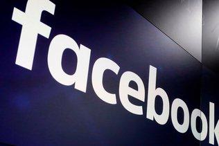 """Facebook s'attelle à la construction du """"metaverse"""""""