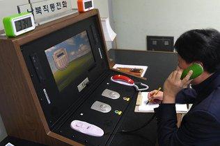 Pyongyang et Séoul restaurent les canaux de communication